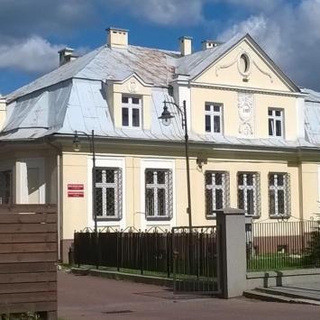 Muzeum Regionalne w Skawinie