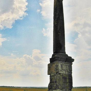 Obelisk Kaspra Denhoffa w Kruszynie