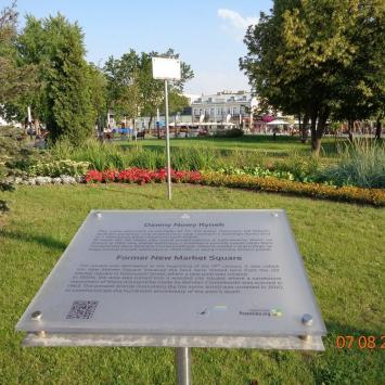 Plac Marii Konopnickiej w Suwałkach - zdjęcie