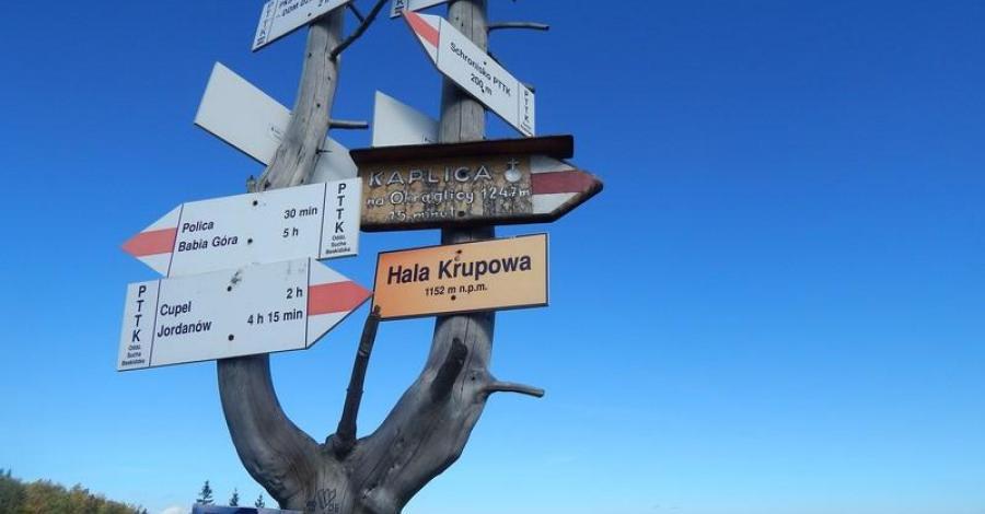 Na Hali Krupowej - zdjęcie