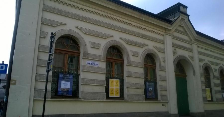 Centrum Kultury Żydowskiej w Krakowie - zdjęcie