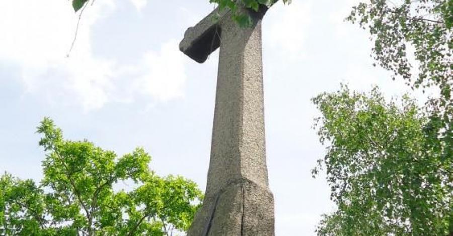 Krzyżowa Góra w Mysłakowicach - zdjęcie