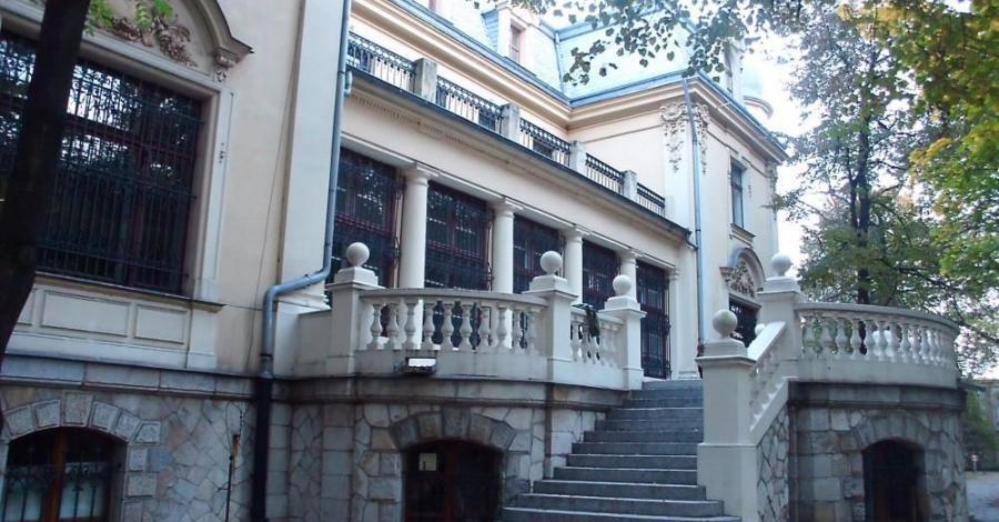 Muzeum w Sosnowcu - zdjęcie