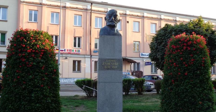Szlak Esperanto i Wielu Kultur w Białymstoku - zdjęcie