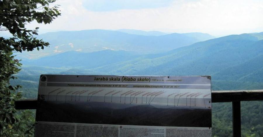 Urwisko na Rabiej Skale w Bieszczadach - zdjęcie