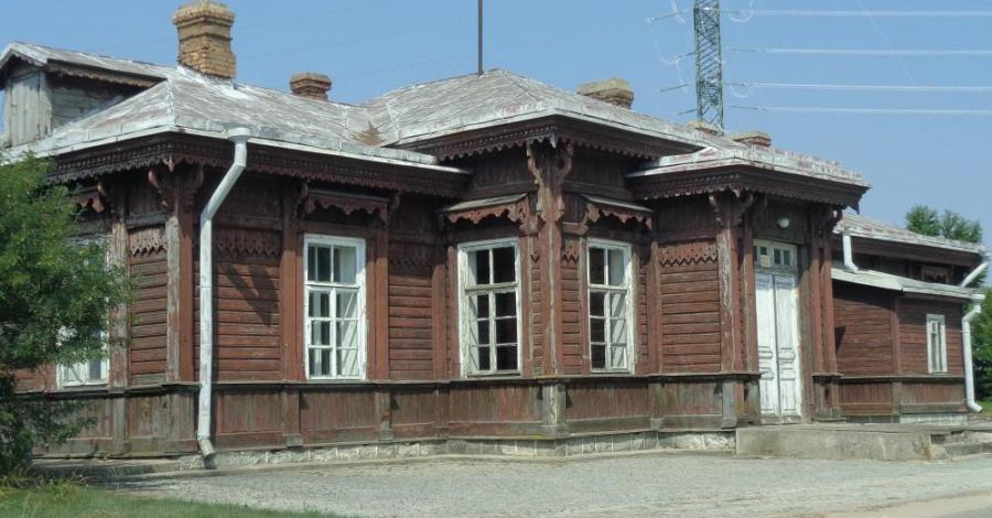 Zabytkowy dworzec w Trakiszkach, Danusia