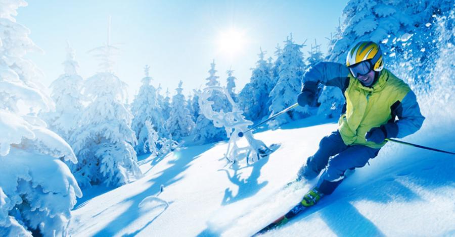 Na narty w Ukraińskie Karpaty