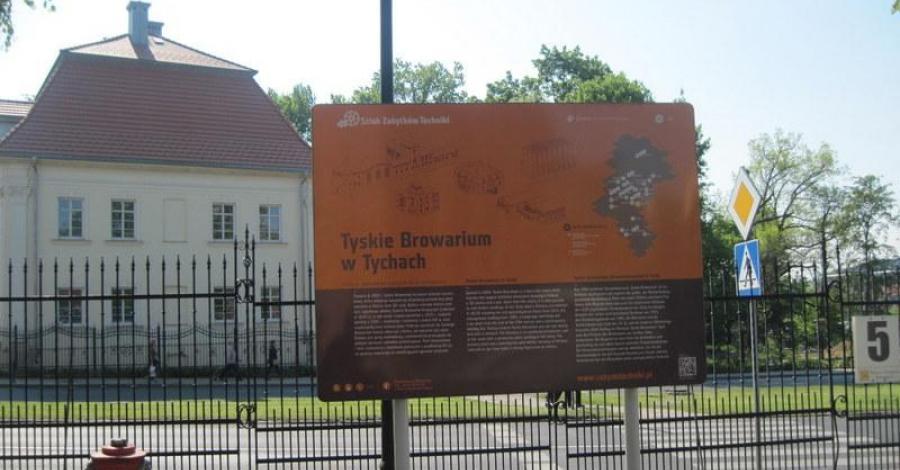 Tychy- Muzeum piwowarstwa - zdjęcie