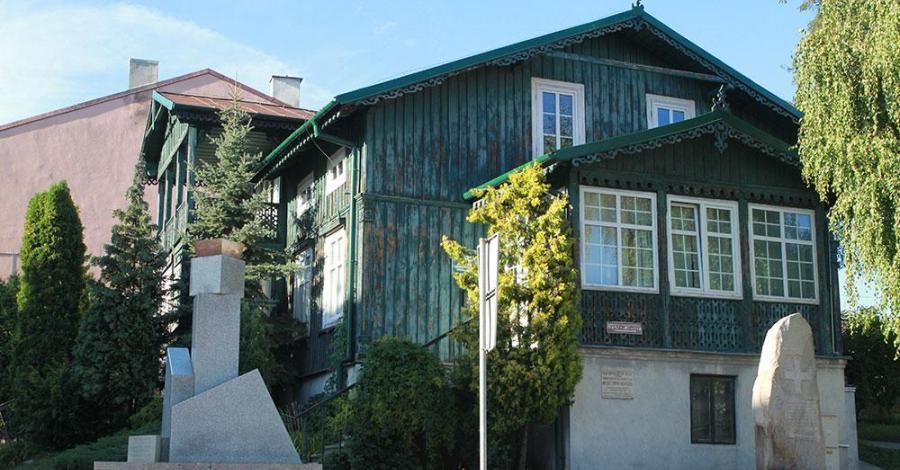 Galeria Zielona w Busku Zdroju - zdjęcie