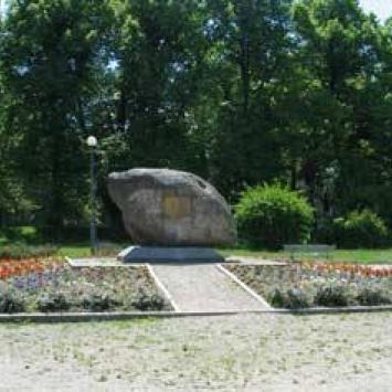 Głaz narzutowy w Zgorzelcu