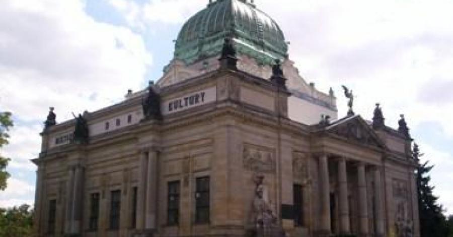 Budynek Miejskiego Domu Kultury w Zgorzelcu - zdjęcie