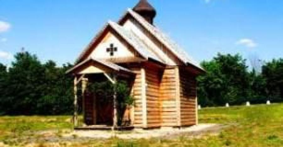 Cerkiew Zaśnięcia Bogurodzicy w Zgorzelcu - zdjęcie