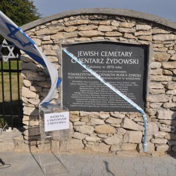 Cmentarz żydowski w Busku Zdroju