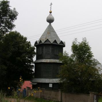 Molenna staroobrzędowców w Wodziłkach
