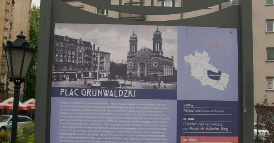 Plac Grunwaldzki w Bytomiu - zdjęcie