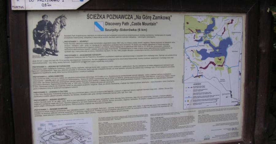 Ścieżka Na Górę Zamkową w Szurpiłach - zdjęcie
