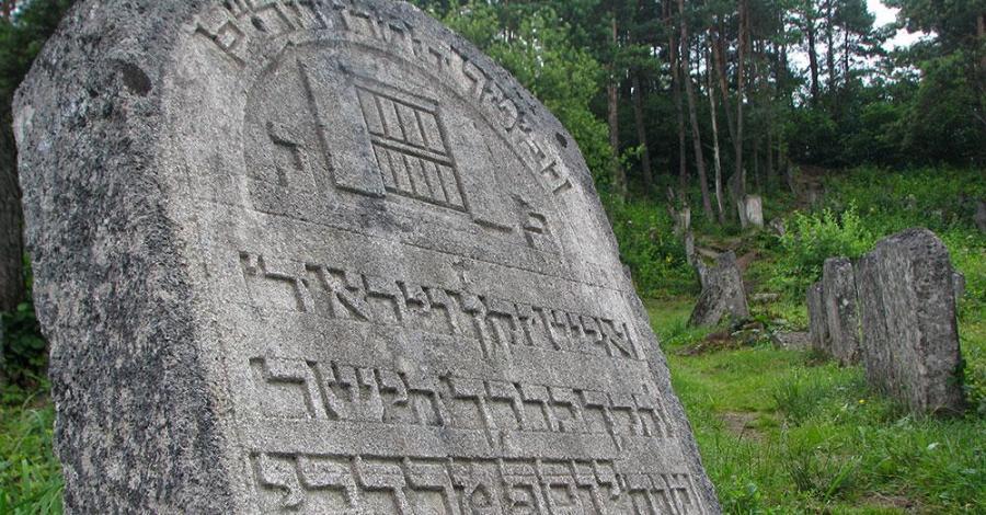 Kirkut w Józefowie - zdjęcie