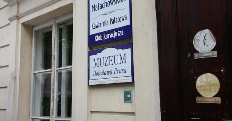 Pałac Małachowskich w Nałęczowie - zdjęcie