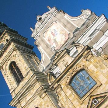 Sanktuarium w Tarnobrzegu