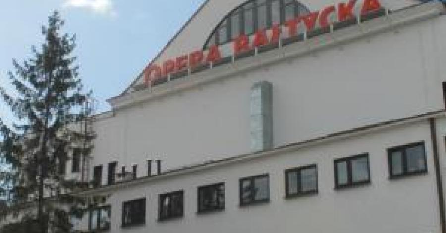Opera Bałtycka w Gdańsku - zdjęcie