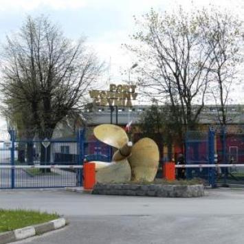 Port Wojenny w Gdyni