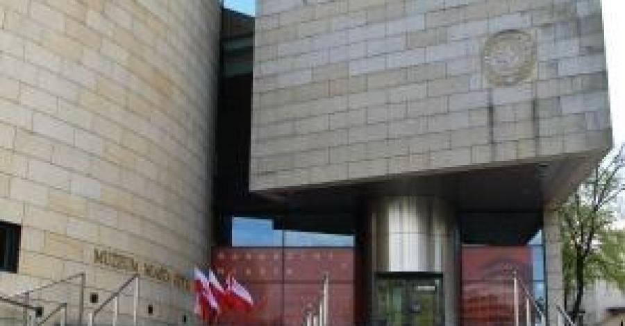 Muzeum Miasta Gdyni - zdjęcie