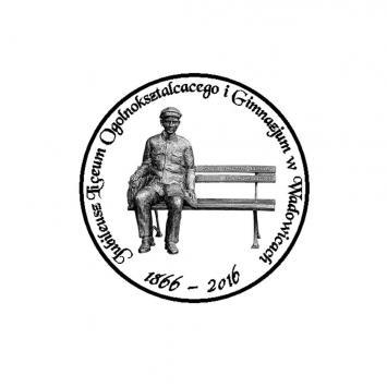 Ławeczka Karola Wojtyły w Wadowicach