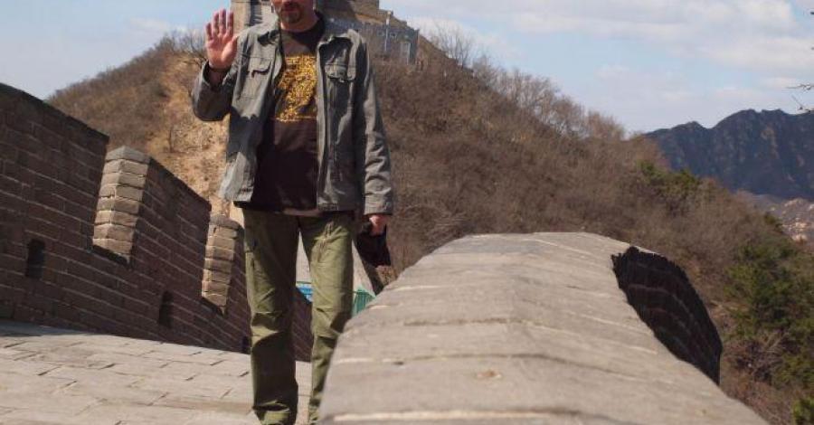 Chiny - 2010 r. cz. I - zdjęcie