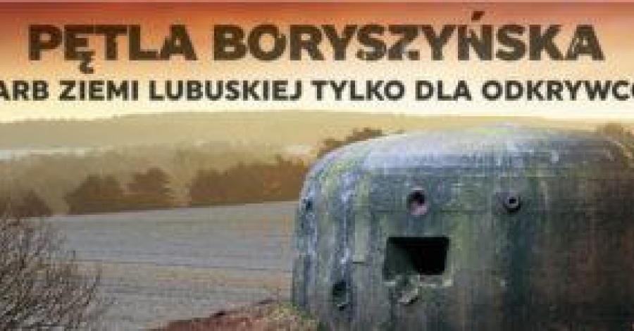 Międzyrzecki Rejon Umocnień  Pętla Boryszyńska - zdjęcie