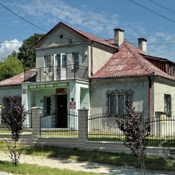 Muzeum 24 Pułku Ułanów w Kraśniku
