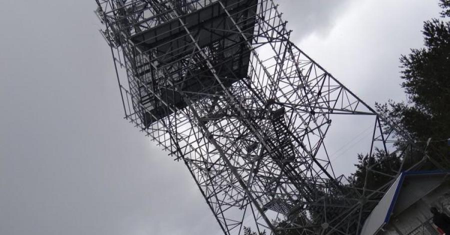 Góra Donas i Punkt Widokowy - zdjęcie
