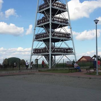 Wieża widokowa w Głobikowej - zdjęcie