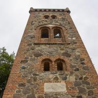 Żary wieża widokowa Promnitza