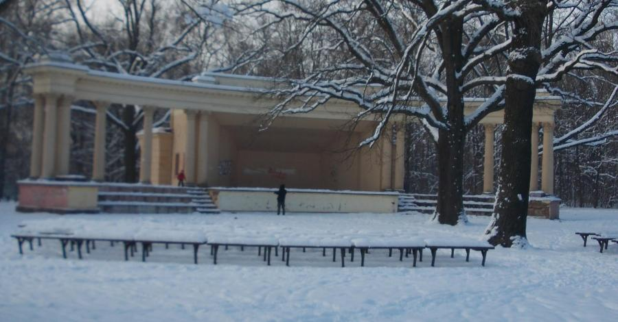 Łódź, Park im. Marszałka Piłsudskiego - zdjęcie