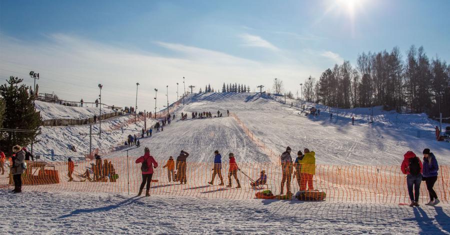 Biała sportowa dolina w Bytomiu - zdjęcie